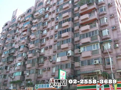 新店區法拍屋【忠孝新城◆電梯三房】中正路682號3樓