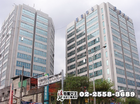 汐止區法拍屋【經緯中心知名廠辦◆Costco正對面】大同路1段181號5樓