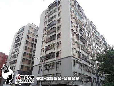 新莊區法拍屋【大唐江山】民安西路468-20號○