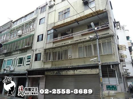 永和區法拍屋【邊間美寓◆三面採光】仁愛路141巷5弄2號