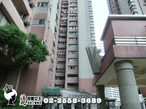 淡水區法拍屋【生活大師】大忠街74號