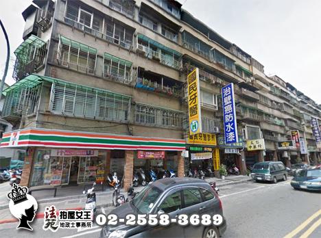 萬華區法拍屋【寶興黃金樓層美寓◆交通便利*生活機能優】寶興街182號3樓
