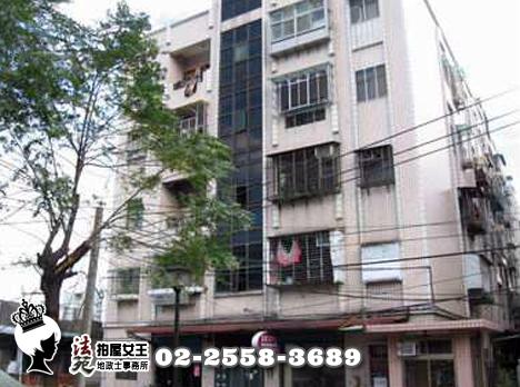 泰山區法拍屋【新麗傳家堡一樓】壽山路160巷2弄1X號1樓