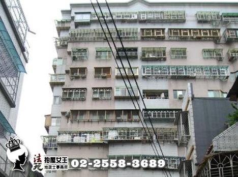 新莊區法拍屋【富豪天下精緻套房◆機能超優】四維路204號