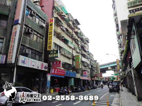 萬華區法拍屋【金西門套房◆近西門町】開封街2段80號