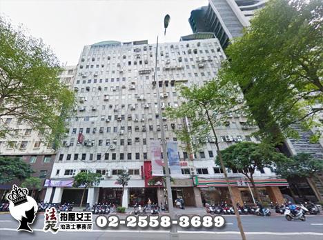 中山區法拍屋【惠祥商辦◆松江商圈*交通便利】松江路185號13樓之X (NO:93701)