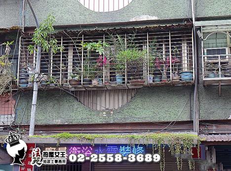 汐止區法拍屋【禮門低樓層公寓◆近交流道*公園】禮門街14號x樓(NO:55320)