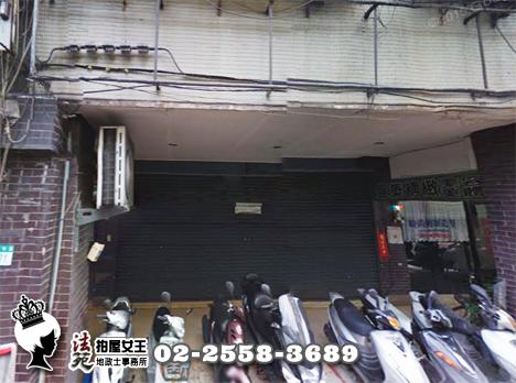 永和區法拍屋【福和店住辦◆永福橋旁】福和路31號x樓(NO:七94)
