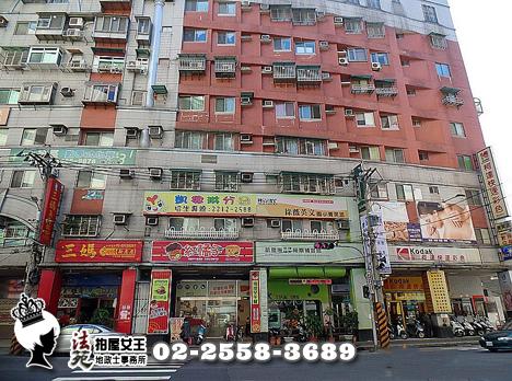 新店區法拍屋, 台北金鑽,新店安康路法拍屋,房屋拍賣,拍賣房屋,