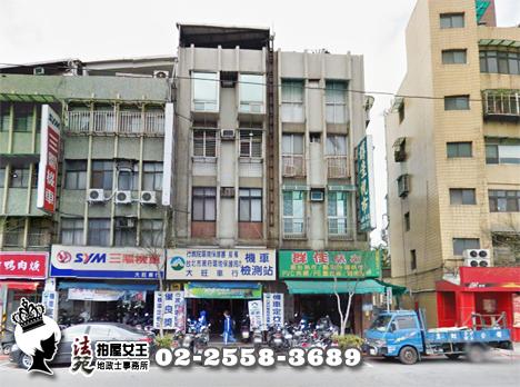 萬華區法拍屋【萬大美寓◆近市場*未來捷運站*生活便利】萬大路212號x樓(NO:429)