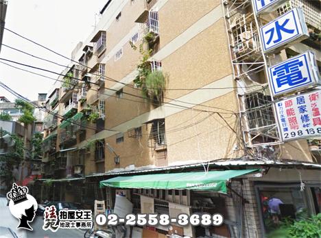 三重區後竹圍街27X號2樓【三重商工 公寓3房◆低樓層,低總價】(NO:23989)