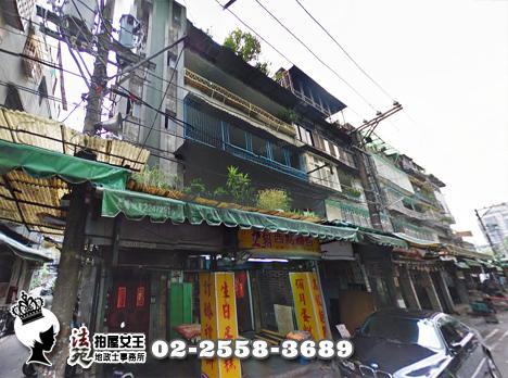 永和區民享街1x號3樓【智光商圈3房公寓】樓下就是傳統市場!近學校、超商(NO:6697) ●1050712