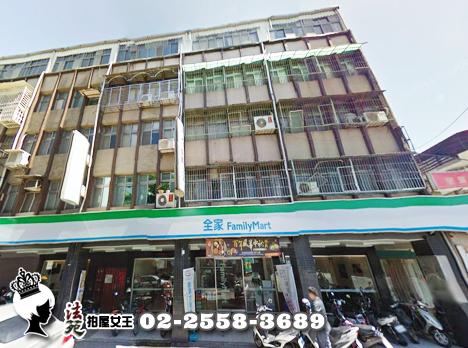 樹林區 中華路185號x樓【精華商圈邊間美宅】