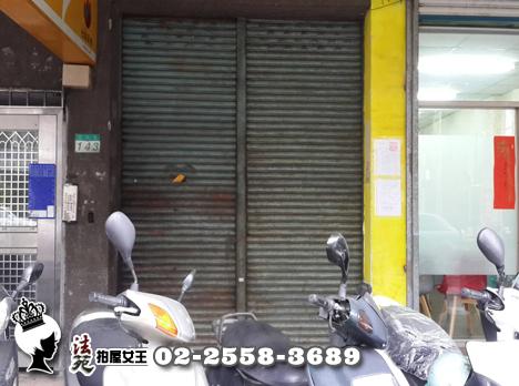 萬華區 萬大路14V號【捷運金店面】雙和市場旁︱適小型工作室︱交通便捷︱機能優