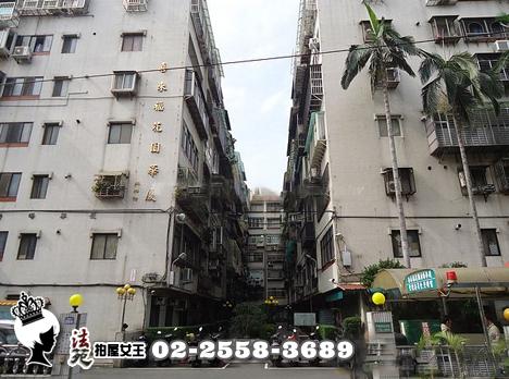 大同區 承德路3段208巷-喜福來花園-46614-02.png
