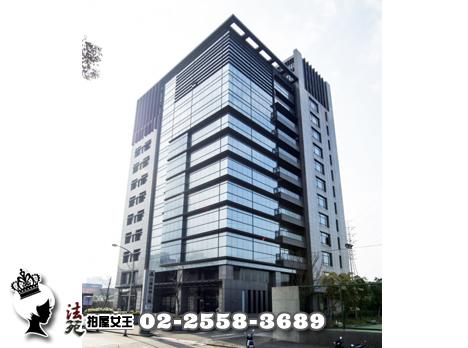 汐止區 大同路一段23V號10樓之1【台灣科學園區】