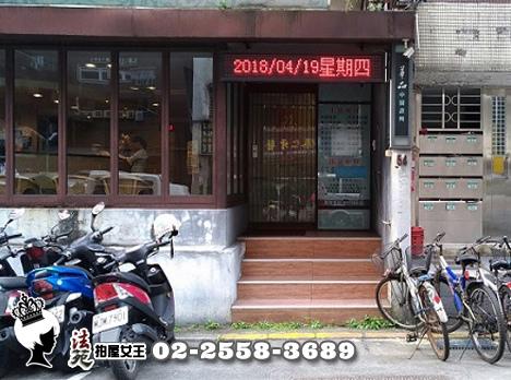 大安區 光復南路346巷5V號【國館店住辦】喬園華廈