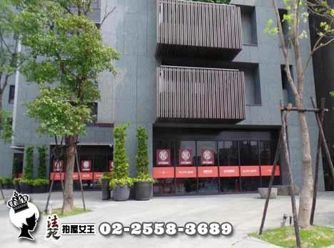 內湖區 成功路2段31V號【國賓官邸】