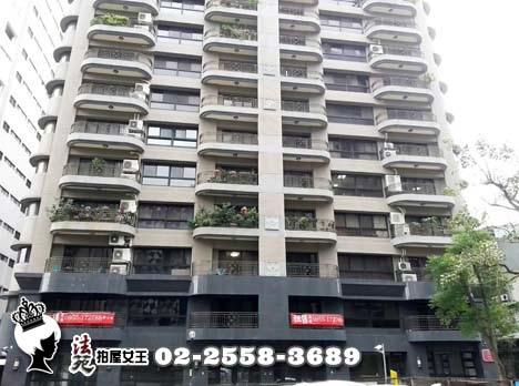 新莊區 福前街500-V號4樓【金莊悅泉】