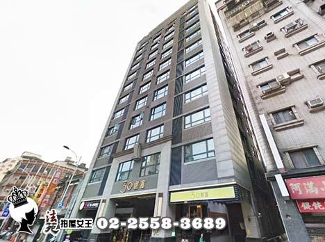 萬華區 康定路8V號2樓之3【30創富】