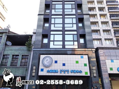 士林區 文林路50V號【囍堂】