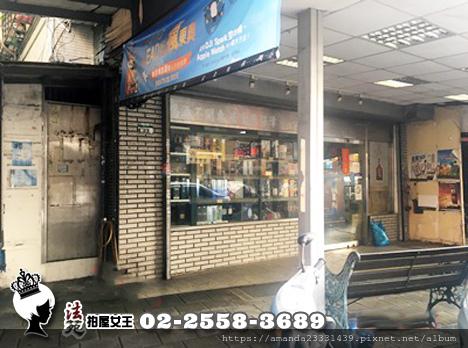 大安區臥龍街151巷3-號【國家公園華廈】-01.jpg