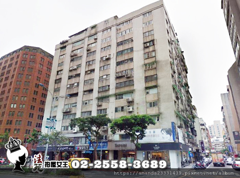 大安區安和路1段10-號8樓-1【信愛大廈】-01.jpg