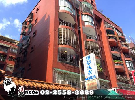 松山區南京東路三段303巷14弄11號2樓【環亞華廈】-01.jpg