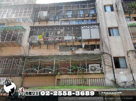 內湖區麗山街76號3樓【港墘捷運美寓】-01.jpg