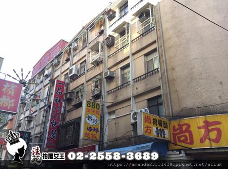 北投區尊賢街217號5樓【尊賢邊間美寓】-01.jpg