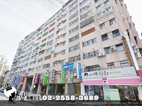新店區建國路164-5號4樓【一品門第】-01.jpg