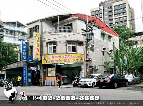 新店區安民街40號【透天金店面】-01.jpg