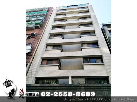 萬華區西寧南路128號8樓【世紀鴻樓】-01.jpg