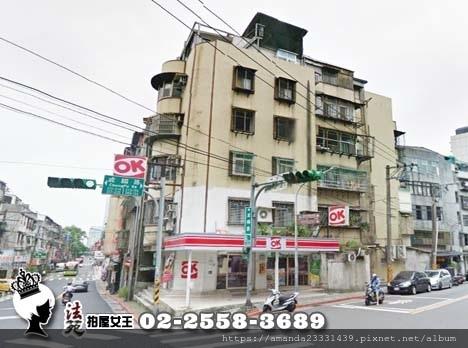 南港區成福路212號4樓【福德國小邊間美寓】-01.jpg