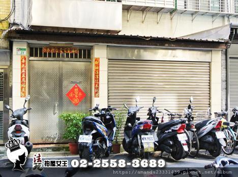 信義區和平東路三段391巷20弄31號【麟光捷運方便一樓】-01.jpg
