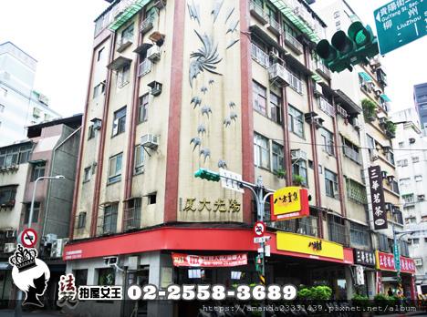 萬華區貴陽街二段27號6樓【陽光大廈】-01.jpg