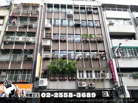萬華區西園路一段3樓【東海大樓住辦】-01.jpg