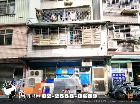 板橋區文化路2段410巷1樓【江子翠收租住辦】-01.jpg