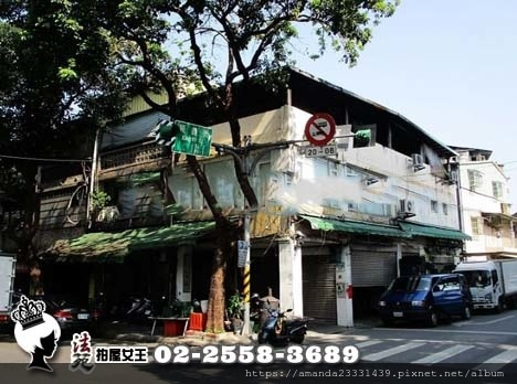 萬華區環河南路三段2層樓【透天收租店住辦】-01.jpg