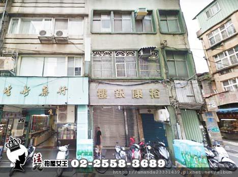 大同區延平北路2段34號【永樂市場美寓】-011.jpg