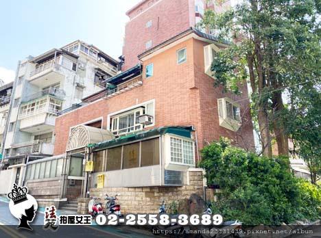 北投區新民路62號【霞飛山莊】-01.jpg