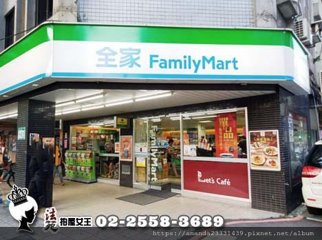 大安區新生南路一段163號【大安森林金店面】-011.jpg
