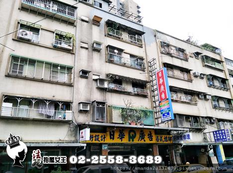 萬華區寶興街169號【寶興美寓】-01.jpg