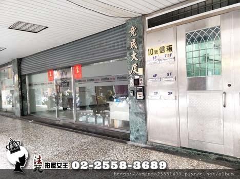 中山區新生北路3段56巷10號【竟成大廈店辦】-01.jpg