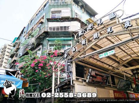 萬華區華西街15號【華西街邊間公寓】-02.jpg