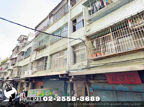 三重區富華街125之2號【富華街公寓】-02.jpg