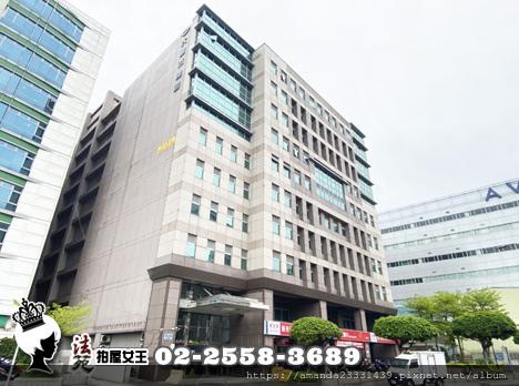 新莊區中正路661號【遠東倍速企業總部】-02.jpg