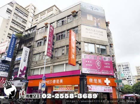 中山區農安街14號5樓【晴光商圈】-02.jpg
