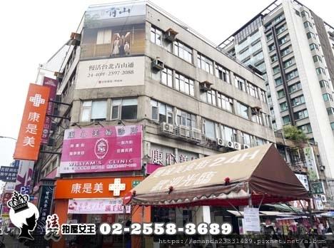 中山區農安街14號2樓【雙城美食街】邊間店辦-02.jpg