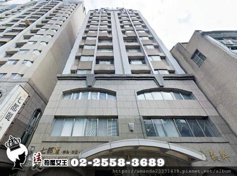 大同區平陽街23號9樓【文化新都】-011.jpg